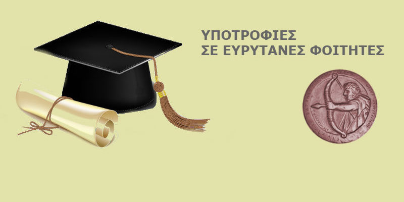 Ypotrofies 2