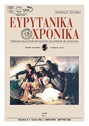 xronika_57_b