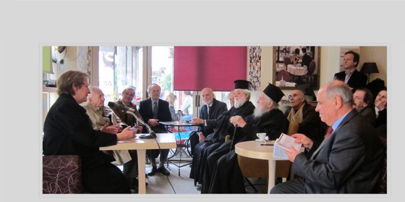 Θρησκευτική και Πνευματική Εκδήλωση προς τιμή των Ευρυτάνων Αγίων – Τιμάται ο Άγιος Ιωάννης ο εξ Αγράφων