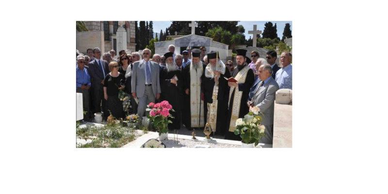 Επιμνημόσυνη Δέηση για επιφανείς Ευρυτάνες που αναπαύονται στο Α' Κοιμητήριο Αθηνών
